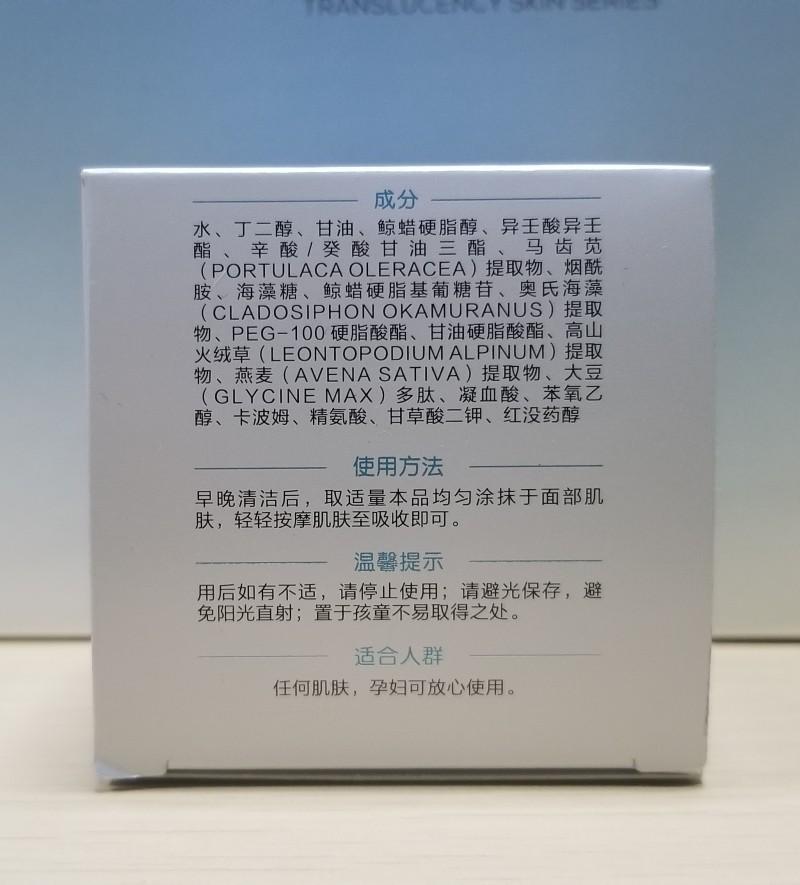 蜜都·深海美肌焕肤系列 产品外观实拍图(仅供代理认识产品)